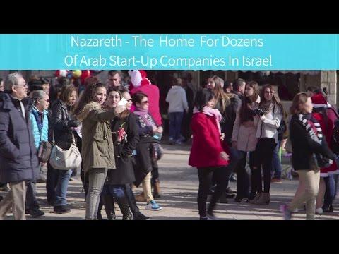 Nazareth - The Israeli-Arab Tech Hub
