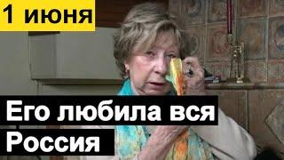 🔥 Россия Скорбит 🔥  Скончался Заслуженный Артист СССР 🔥  Судьба человека 🔥