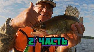 Озеро Пено Рыбалка на троллинг Судак щука