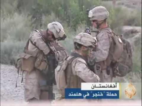"""أفغانستـان .. حملة """"خنجر"""" في هلمند"""