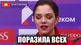 ПОРАЗИЛА ВСЕХ Евгения Медведева ВЫИГРАЛА Короткую Программу Rostelecom Cup 2019
