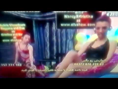 Eurotic TV Zoe Pantyhose