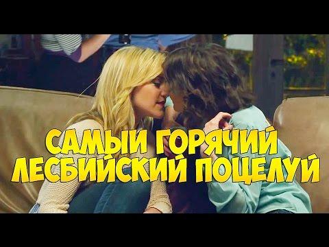 Русские секс ролики смотреть бесплатно
