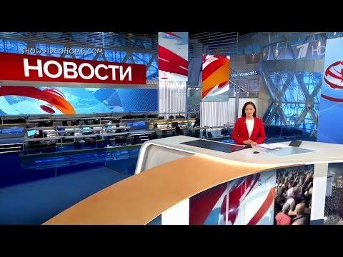 Видео поздравление Новости