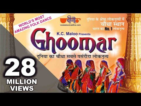 Best Rajasthani Ghoomar Dance Song Original | Rajasthani Song | Ranked India's No.1 Folk
