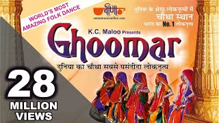 rajasthani ghoomar dance song original hd best rajasthani folk song ever seema mishra live