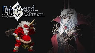 FGO [NA] Onigashima - Red oni 6 mil raid (Carmilla solo)