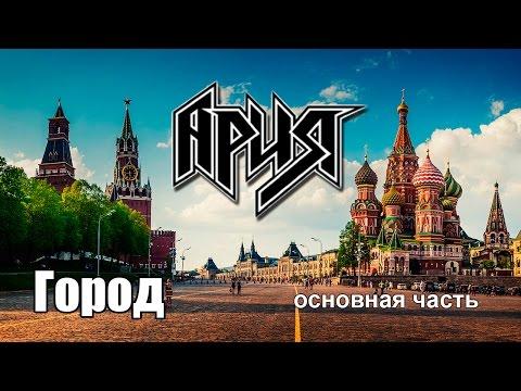 Трек В. Бондарев - Ангелы неба (Ария instrumental cover) в mp3 192kbps