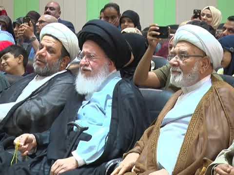 20 4 2019 برعاية المرجع الصدر حفل مدرسة احباب الله للبنات وتكريم المتفوقات