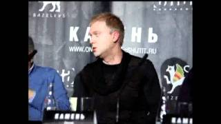 """Пресс-конференция фильма """"Камень"""""""