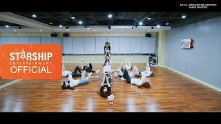 [Dance Practice] 우주소녀 (WJSN) - 부탁해 (SAVE ME, SAVE YOU) Fixed Cam Ver.