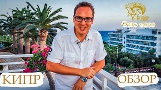 видео Карта Кипр Айя Напа | Туры в Айя Напу отдых в Айя Напе