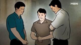 섬마을 사건, CCTV에 다 찍힌 범행 공모 정황
