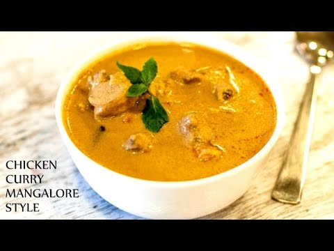 Chicken Red Curry Mangalorean Recipe | Chicken Red Masala Curry Mangalore Style
