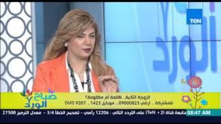 صباح الورد - الزوجة الثانية .. ظالمة أم مظلومة ؟! - الكاتبة سونيا الحبال والكاتبة مروى جوهر