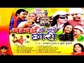 Download Dehati Rasiya || Mumbai Se Aayi Chhori || मुम्बई से आई छोरी || Ramdhan Gujjar || Pushpa Gusai MP3 song and Music Video