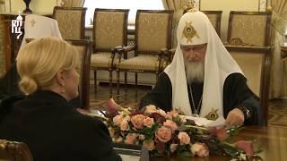 Патриарх Кирилл встретился с Президентом Хорватии Колиндой Грабар-Китарович