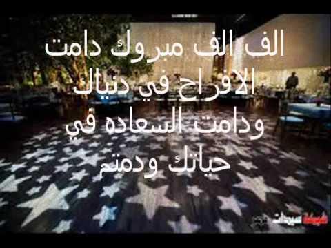 الف مبروك نوره Youtube