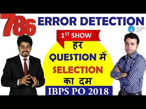 786 Error Detection | हर Question में Selection Ka दम | English | Vishal Sir and Ratnesh Sir |