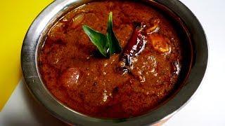 karuveppilai poondu kuzhambu in tamil | curry leaves garlic kuzhambu | karuveppilai kulambu in tamil