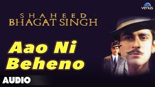 Shaheed Bhagat Singh : Aao Ni Beheno Full Audio Song | Tarun Arora |