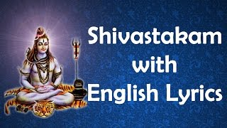 Lord Shiva Songs - Shivashtakam  With English Lyrics