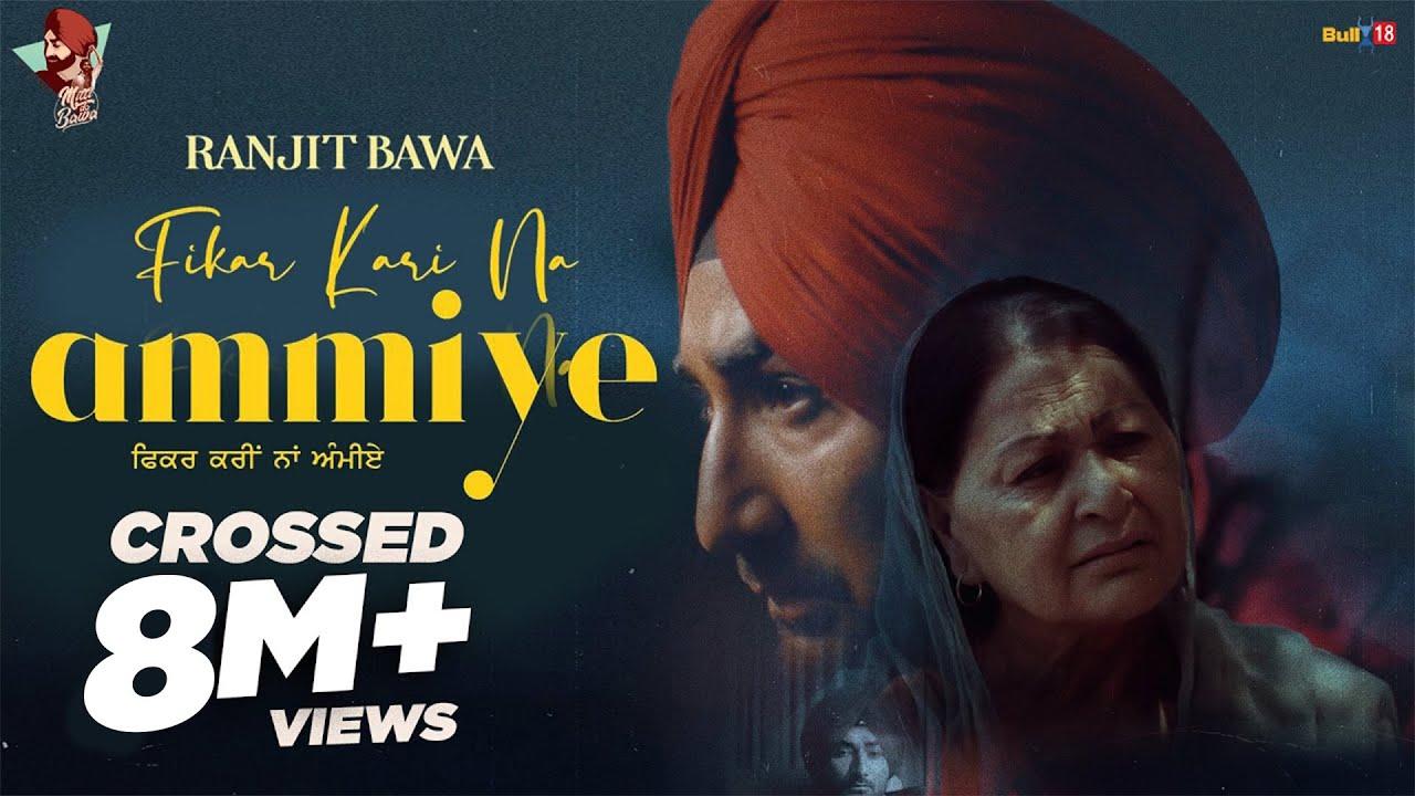 Download Fikar Kari Na Ammiye ( Official Video ) | Ranjit Bawa | Desi Crew | Babbu | Latest Punjabi Song 2021