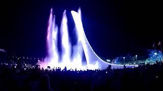 Поющие фонтаны   Олимпийский парк   Сочи