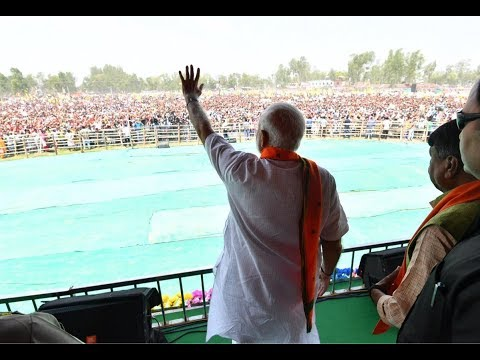 PM Shri Narendra Modi addresses public meeting in Buniadpur, West Bengal : 20.04.2019