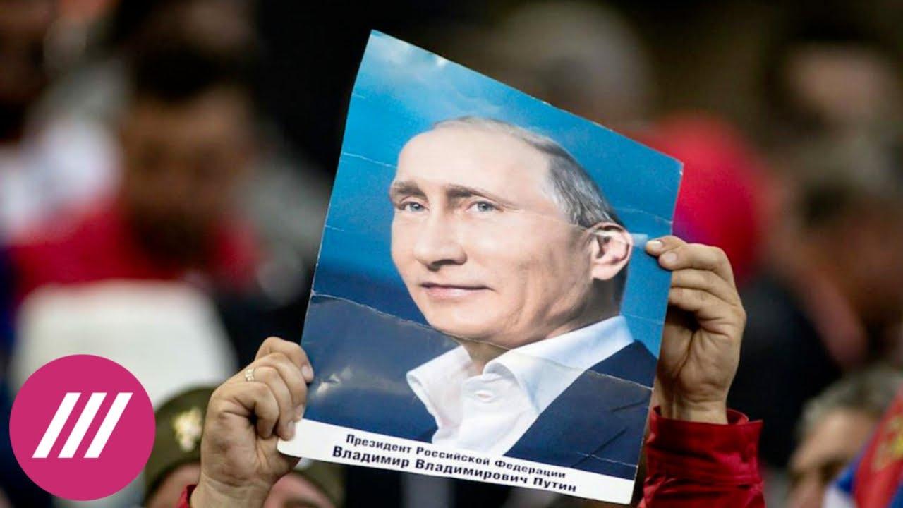 Депутат порвал портрет Путина и попал в руки полиции