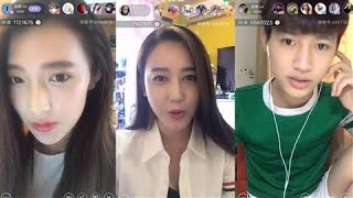 How Chinese Live-Streaming Apps Make Money