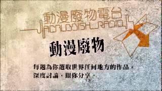 編繪:高橋努揭載誌:週刊Young Jump 出版社:集英社(日)、玉皇朝(港) ...
