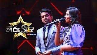 පුංචි දවස් වල  l  Punchi dawasawala l Dilesha Lakshani l Hiru Star EP 42 Thumbnail