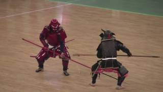 Samurai Spear Fighting in Armor Sojutsu