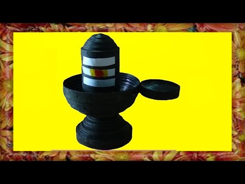 paper quilling | How make shiva lingam with quilling strips