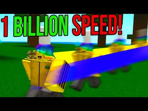 THE OWNER GAVE ME 1 BILLION SPEED!...