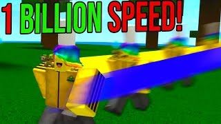 THE OWNER GAVE ME 1 BILLION SPEED! *DANGER* (Roblox Speed SImulator)
