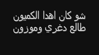 فيروز- مش كاين هيك تكون+كلمات [Fairuz - msh kayen hayk tkon+lyrics]