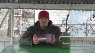 видео Как выбрать термос для чая и какой термос лучше для еды?