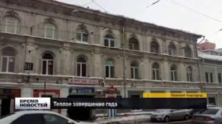 видео Новый год 2017 в Нижегородской области