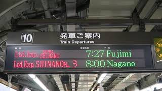 特急 諏訪しなの(富士見行) 名古屋駅10番線発車案内表示