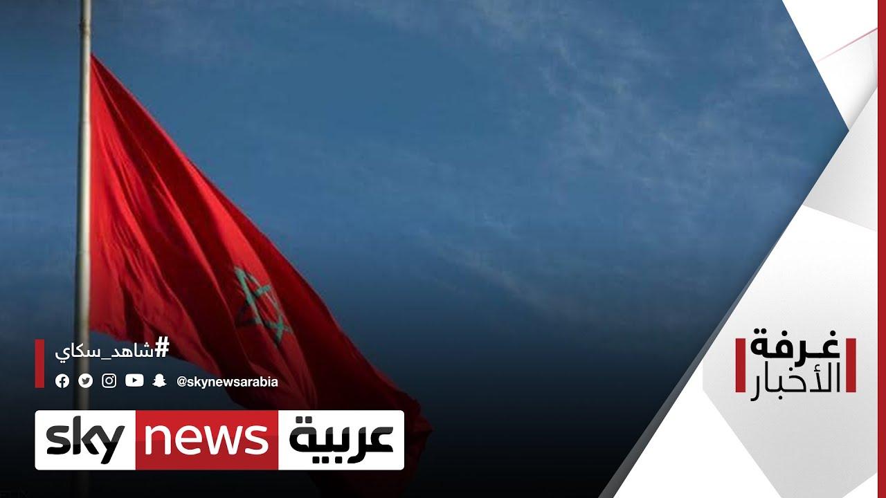 المغرب.. وفد من إدارة بايدن يزور مدينة الداخلة | غرفة الأخبار  - نشر قبل 5 ساعة