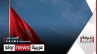 المغرب.. وفد من إدارة بايدن يزور مدينة الداخلة   غرفة الأخبار
