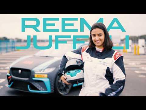 Jaguar Racing | Reema Juffali eTROPHY VIP Driver