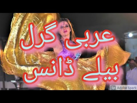 belly dance , Beautiful Arabic Girl Dance