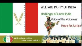 Welfare Party Election Song 22  valaiyal valaiyal sinnam