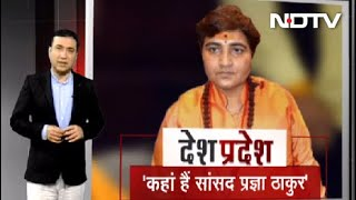 Bhopal में शुरू हुई Poster War, सांसद Pragya Thakur 'लापता'!