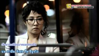 OST.Scent of a Woman - You Are So Beautiful คาราโอเกะซับไทย