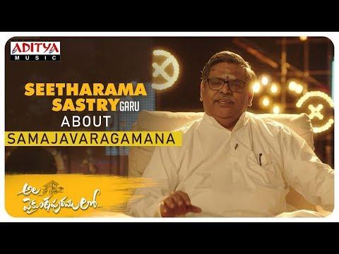 seetharama-sastry-garu-about-samajavaragamana-song- -#alavaikunthapurramuloo -allu-arjun -trivikram