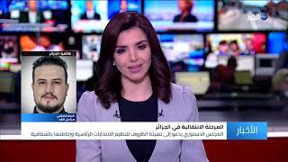 تأجيل الانتخابات وتمديد فترة حكم بن صالح.. ماذا ينتظر الجزائر في الأيام المقبلة؟